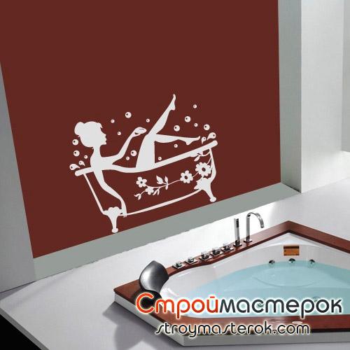 наклейки для ванной