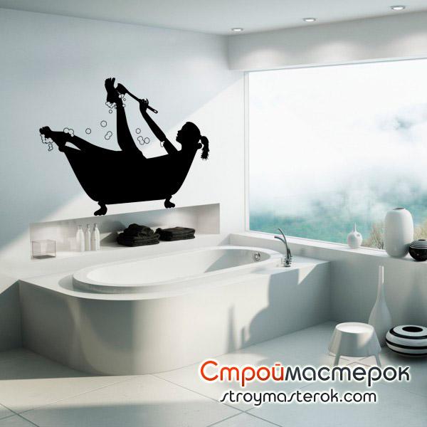 водостойкие виниловые наклейки для ванной