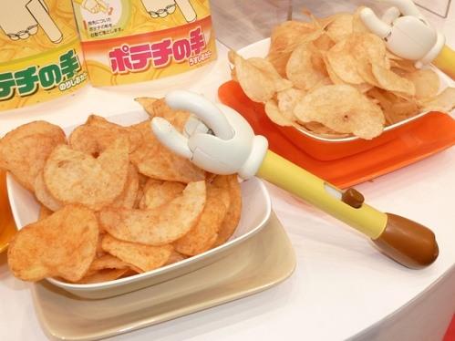 Зажим для чипсов