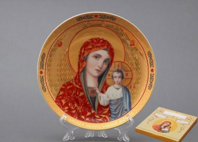 Декоративная тарелка на стену Дева Мария