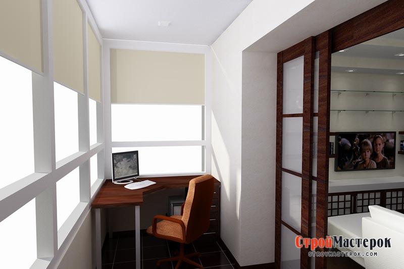 Переделать балкон в комнату п 44т..