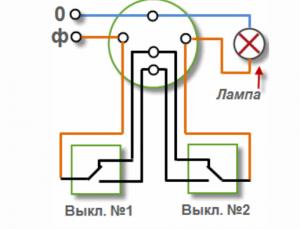 Схема подключение проходного выключателя