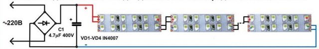 Схема подключения светодиодной ленты 220V